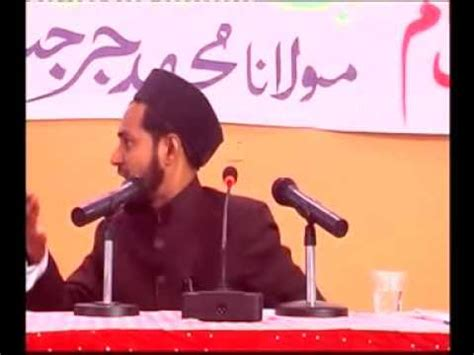 barelvi aqaaid o nazariyaat shaikh jarjees ansari download jarjis ansari videos to 3gp mp4 mp3 loadtop com
