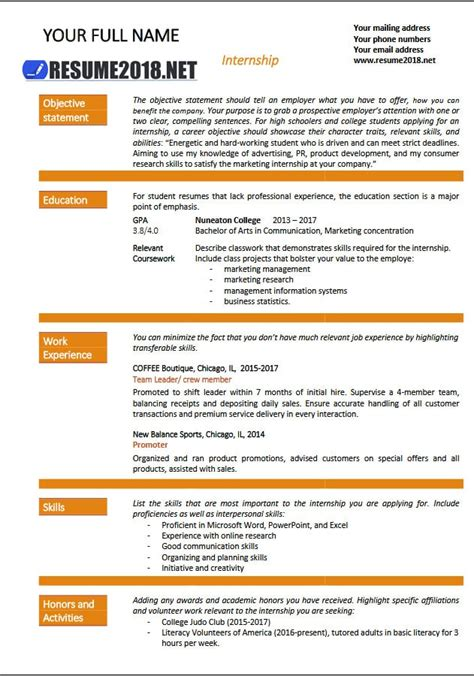 Resume Samples Docx by Internship Resume Examples 2018 Resume 2018