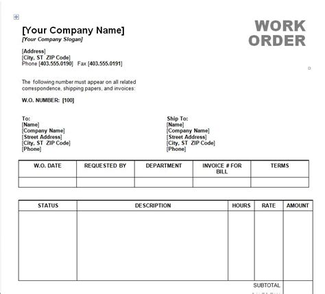 work order template word work order form template word