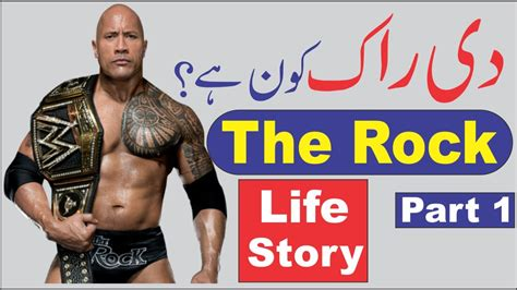 dwayne johnson biography in hindi life story of the rock biography of dwayne johnson in