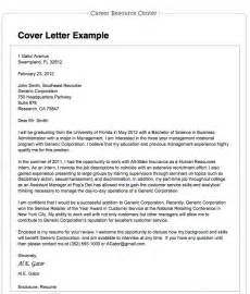 business management cover letter exles business administration with a major in management resume