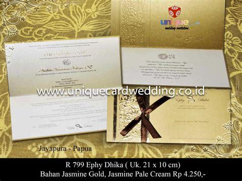 Undangan Pernikahan Wedding Invitation Lipat Tiga undangan pernikahan