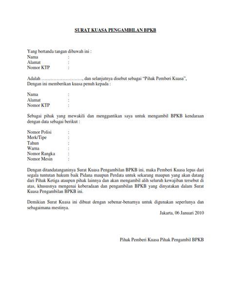 contoh surat kuasa pengambilan bpkb pulsa payment