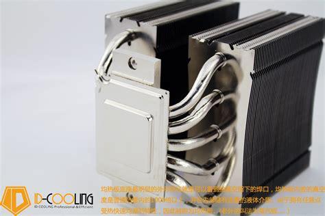 Id Cooling Fi Vc 大尺寸均热板 id cooling散热器fi vc twin图赏 diy硬件 太平洋电脑网