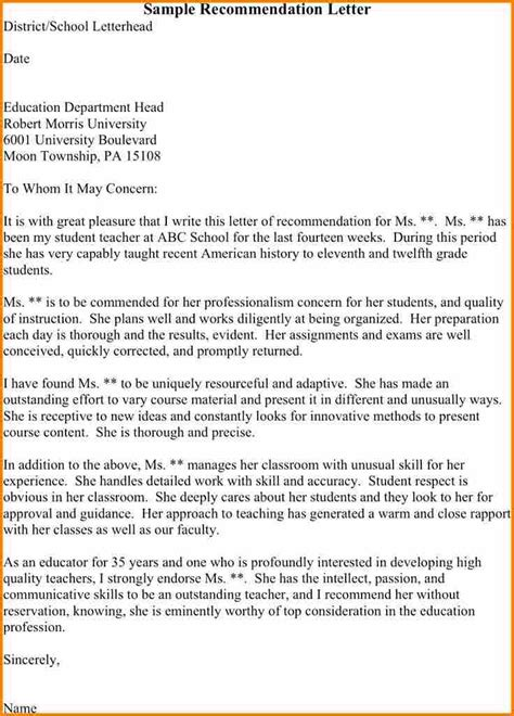sample reference letter  student  teacher