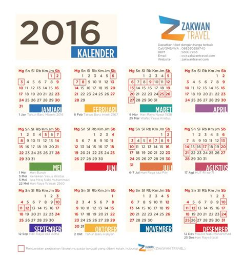 printable calendar 2016 indonesia search results for kalender 2016 lengkap calendar 2015