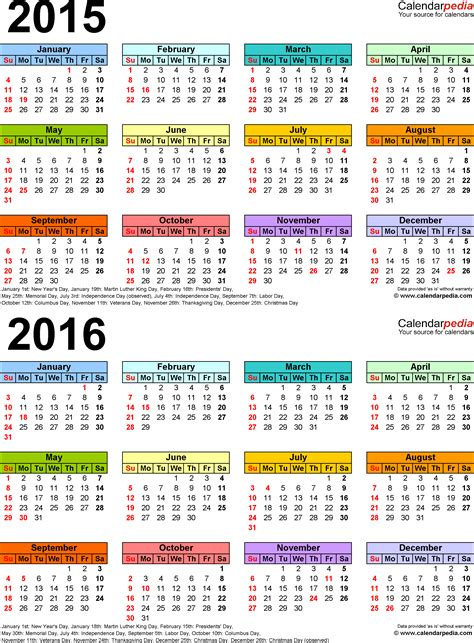2015 2016 calendar free printable two year excel calendars