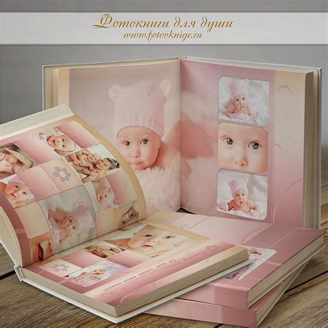 baby album templates for photographers photobook our baby photo book in classic style