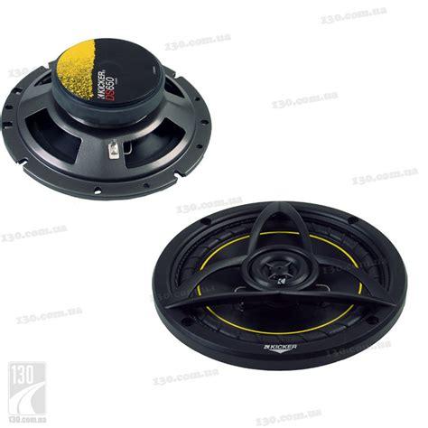 Speaker Kicker kicker ds650 car speaker