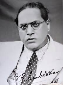 Essay Competition On Br Ambedkar by Single Pictures Of Dr Babasaheb Ambedkar