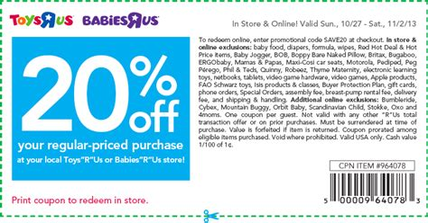 20 off babies r us printable coupon 2013 babies r us coupons 2015 20 off promotional code