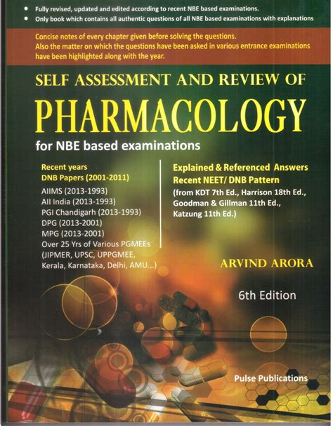 reference books for neet 2018 neet pg 2018 reference books