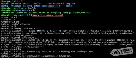 tutorial python smbus 树莓派教程系列7 wiringpi bcm2835 python库安装 树莓派 微雪课堂