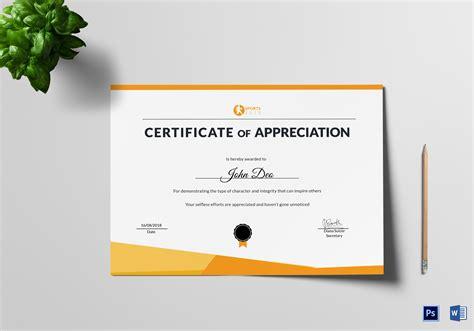 sportsmanship appreciation certificate design template
