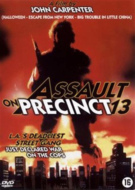 Film Review Assault On Precinct 13 1976 Tales From - vagebond s movie screenshots
