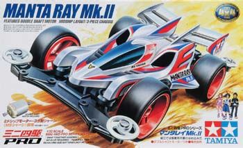 Tyes Tamiya Mini 4wd Pro Reinforced N 02 T 01 Units Item 15367 Ok sn hobbies tamiya mini 4wd pro manta mkii