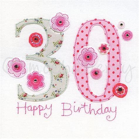 30 Birthday Cards 30th Birthday Cards 30th Greeting Card Thirtieth