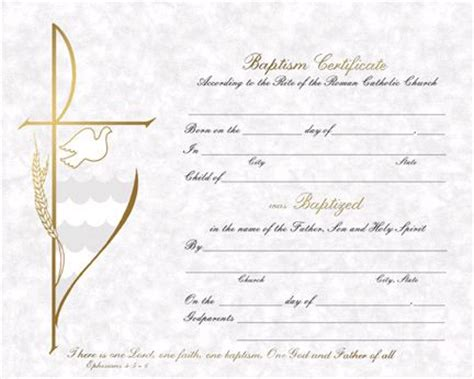 Baptism Certificate   Box of 50 Certificates