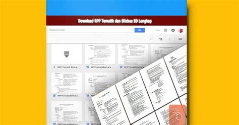 administrasi rpp dan silabus lengkap kurikulum 2013 review ebooks download rpp tematik dan silabus sd ktsp lengkap terbaru 2015