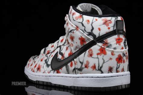 Starla Maxy Ori By Cherry Store nike sb dunk high cherry blossom sneaker bar detroit