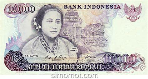 Uang Kuno Indonesia 10000 Kartini Th 1985 perangko dan uang bergambar ra kartini