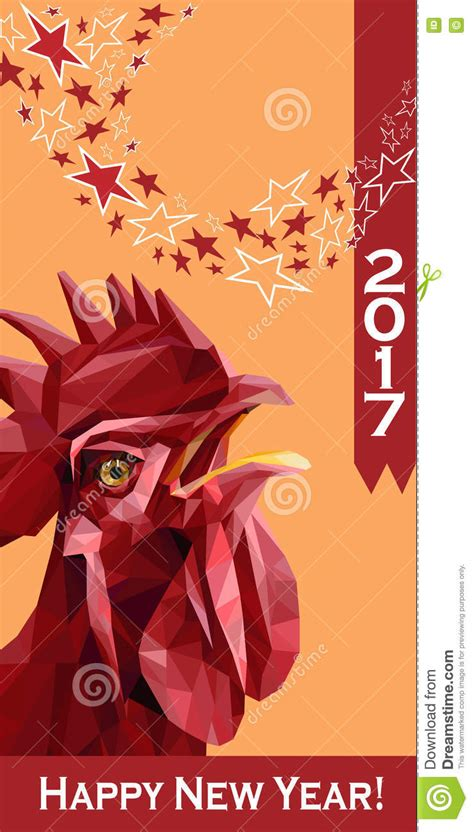new year greetings ram happy new year of rooster 2017 card vector
