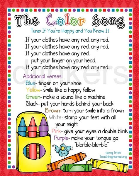 color song lyrics made with dj inkers borders for teachers clip