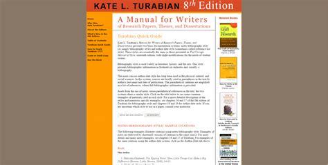digital dissertations digital dissertations database