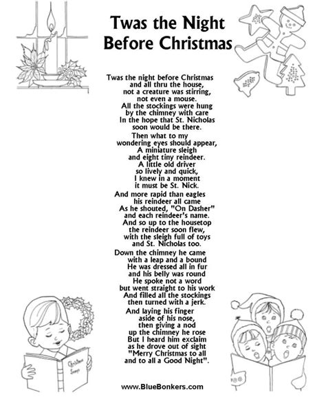 the night before christmas poem exchange gift 25 best ideas about the before on twas the