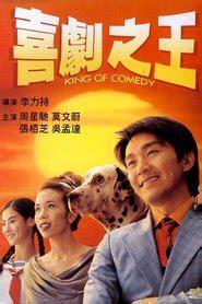 nonton film online ong bak 3 subtitle indonesia nonton film bioskop online streaming movie subtitle