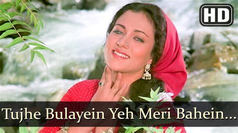 all songs of ram teri ganga maili tujhe bulayein yeh meri bahein mandakini rajiv kapoor