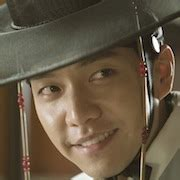 lee seung gi asianwiki the princess and the matchmaker asianwiki
