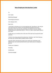 self introduction letter template 8 self introduction email sle for new employee