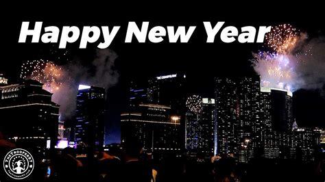 new year vegas 2016 new years 2016 2017 las vegas fireworks