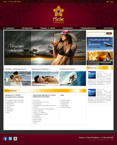 home page design the i sole story building a luxury travel website from