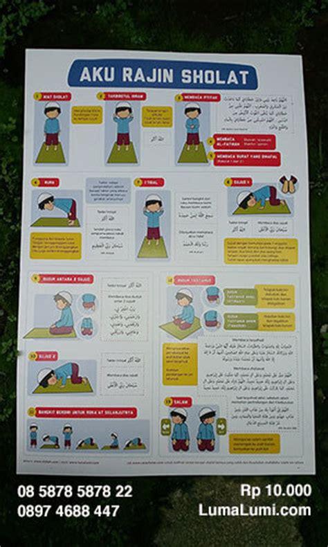 Poster Tuntunan Sholat poster sholat anak sesuai sunnah rasulullah shallallahu alaihi wa sallam