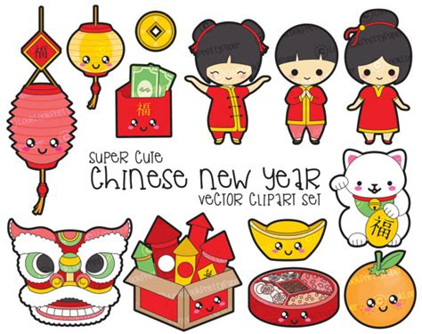 new year clip set premium vector clipart kawaii new year clipart big
