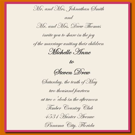 wedding invitation sms wedding invitation sms sle for friends yaseen for