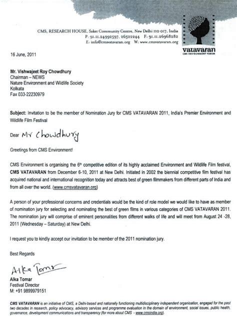 Invitation Letter Jury Member invitation letter jury member images invitation sle