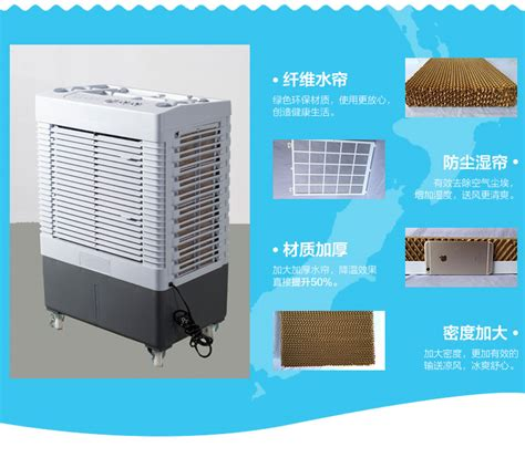 ac fans for rooms dmwd air fan portable room air conditioning cooler