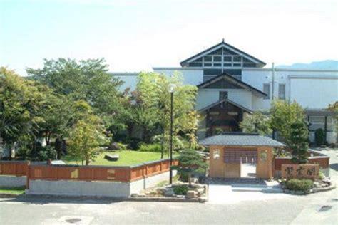 Tikar Lipat Jerami 10 hotel dengan penawaran terbaik di yuzawa tripadvisor