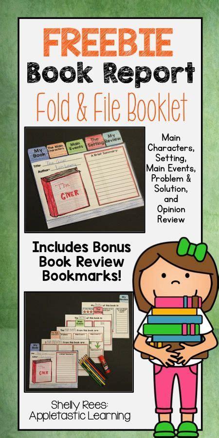 book report fold  file booklet      bookperfect  grades   love