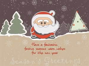 unique greeting cards 2017 happy season greetingsforchristmas