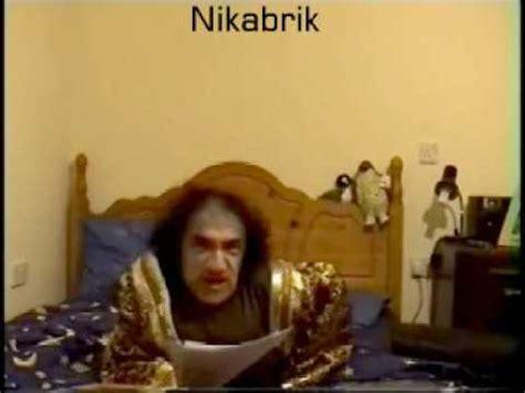 narnia film in urdu nikabrik