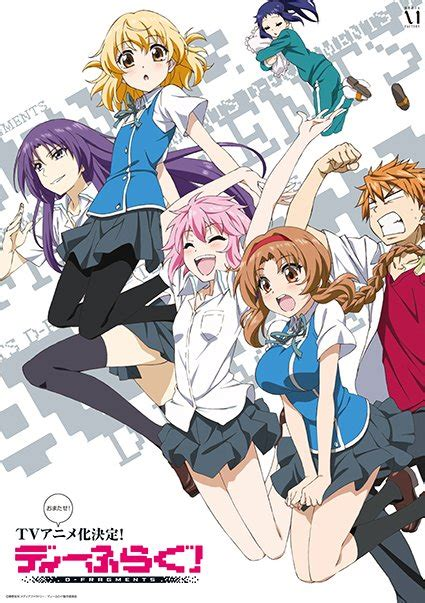 Anime D by Anime D Frag Wiki Fandom Powered By Wikia