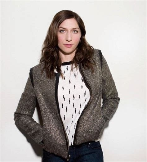 chelsea peretti crunchies 40 best chelsea peretti images on pinterest chelsea