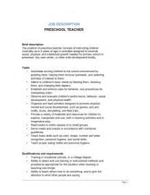 Description Of Kindergarten Teacher High Teacher Job Description