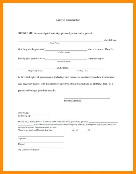 Permanent Guardianship Letter Template