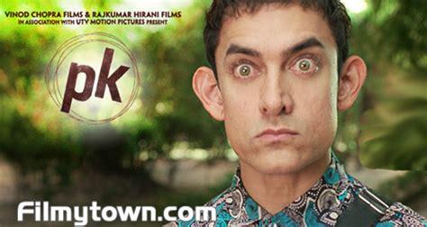 biography of movie pk pk hindi movie review aamir khan anushka sharma