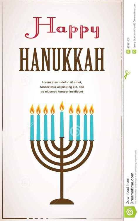 printable jewish birthday cards happy hanukkah greeting card design jewish holiday